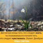 Thumb_Мотиватор60