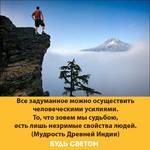 Thumb_Мотиватор62