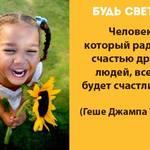 Thumb_Мотиватор63