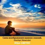 Thumb_Мотиватор64