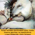 Thumb_Мотиватор76