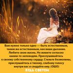 Thumb_Мотиватор78