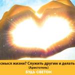 Thumb_Мотиватор80