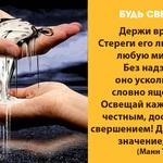 Thumb_Мотиватор87