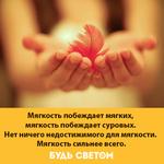 Thumb_Мотиватор88