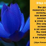 Thumb_Мотиватор89