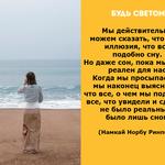 Thumb_Мотиватор92
