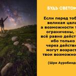 Thumb_Мотиватор93