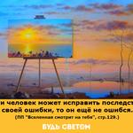 Thumb_Мотиватор96