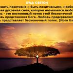 Thumb_Мотиватор97