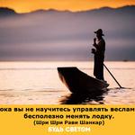 Thumb_Мотиватор98