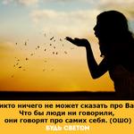 Thumb_Мотиватор101