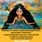 Thumb_Мотиватор103