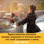 Thumb_Мотиватор106