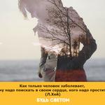 Thumb_Мотиватор110