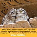 Thumb_Мотиватор112