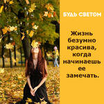 Thumb_Мотиватор114