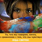 Thumb_Мотиватор115