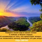 Thumb_Мотиватор116