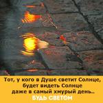 Thumb_Мотиватор117