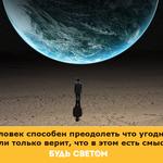 Thumb_Мотиватор119