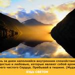 Thumb_Мотиватор120