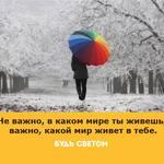 Thumb_Мотиватор122