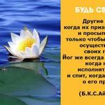 Thumb_Мотиватор123