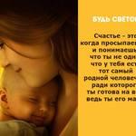 Thumb_Мотиватор125