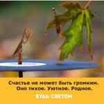Thumb_Мотиватор126