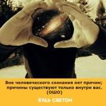 Thumb_Мотиватор131
