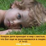 Thumb_Мотиватор134