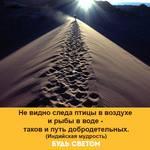 Thumb_Мотиватор141