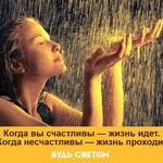 Thumb_Мотиватор144