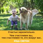 Thumb_Мотиватор146