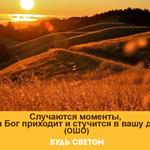 Thumb_Мотиватор147