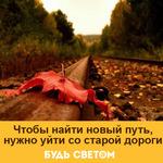 Thumb_Мотиватор150