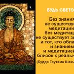 Thumb_Мотиватор151