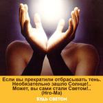Thumb_Мотиватор154