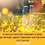 Thumb_Мотиватор155