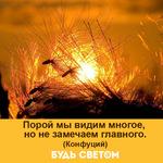 Thumb_Мотиватор157