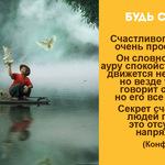 Thumb_Мотиватор159