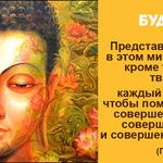 Thumb_Мотиватор161
