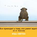 Thumb_Мотиватор162