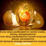 Thumb_Мотиватор166