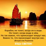 Thumb_Мотиватор167