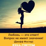 Thumb_Мотиватор168