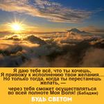 Thumb_Мотиватор169