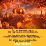 Thumb_Мотиватор170