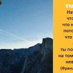 Thumb_Мотиватор171